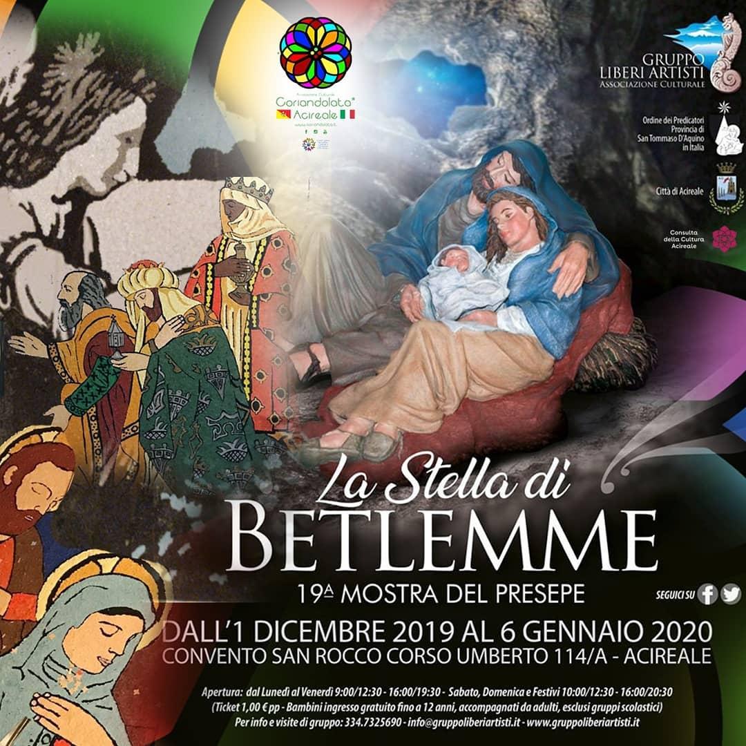 """La Coriandolata® presente alla mostra di presepi """"La Stella di Betlemme"""""""
